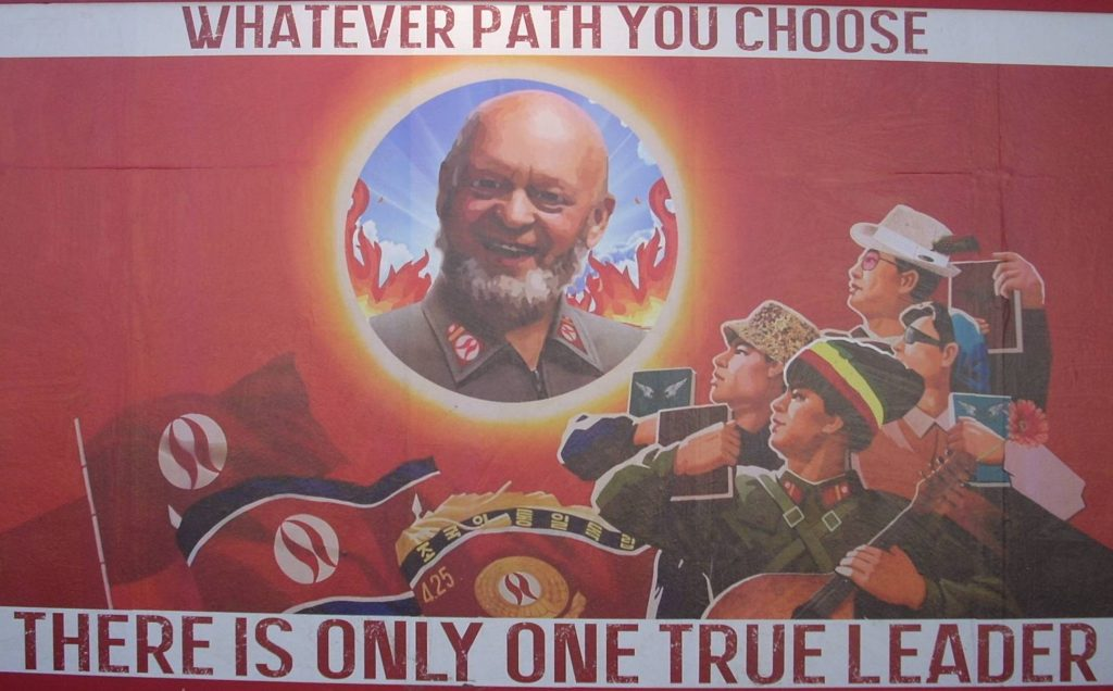 Michael Eavis Poster, Glastonbury